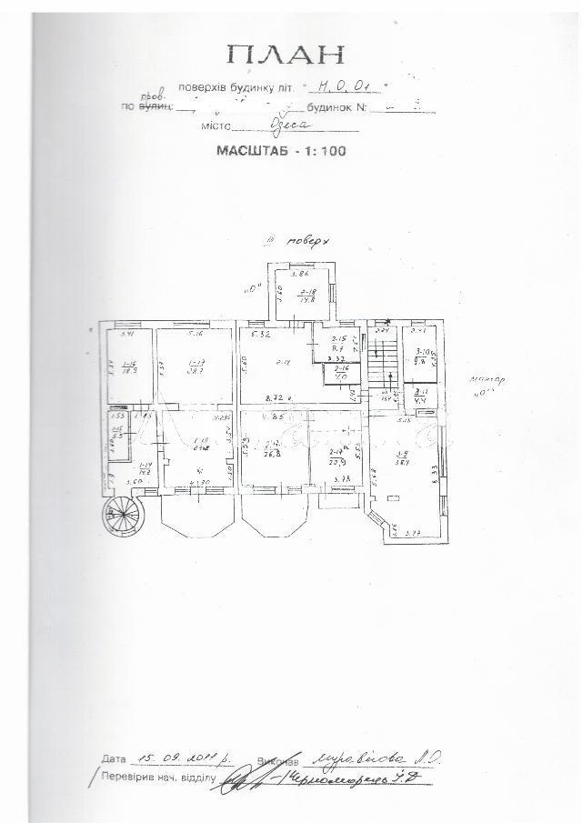 Продается Многоуровневая квартира на ул. Аркадиевский Пер. — 450 000 у.е. (фото №26)
