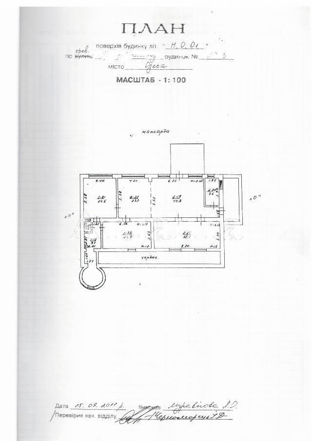 Продается Многоуровневая квартира на ул. Аркадиевский Пер. — 450 000 у.е. (фото №27)