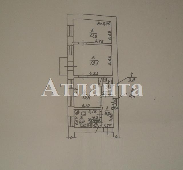 Продается 3-комнатная квартира на ул. Осипова — 56 000 у.е.