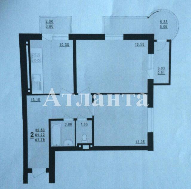 Продается 2-комнатная квартира в новострое на ул. Днепропетр. Дор. — 40 000 у.е. (фото №3)