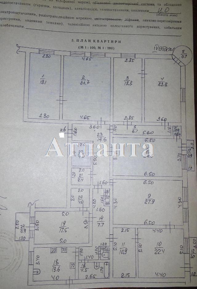 Продается 8-комнатная квартира на ул. Жуковского — 300 000 у.е. (фото №5)