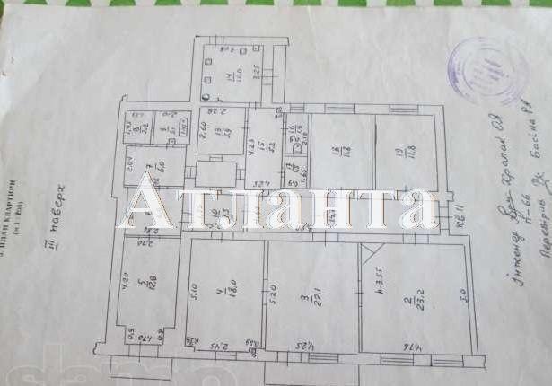 Продается 5-комнатная квартира на ул. Мукачевский Пер. — 135 000 у.е. (фото №3)