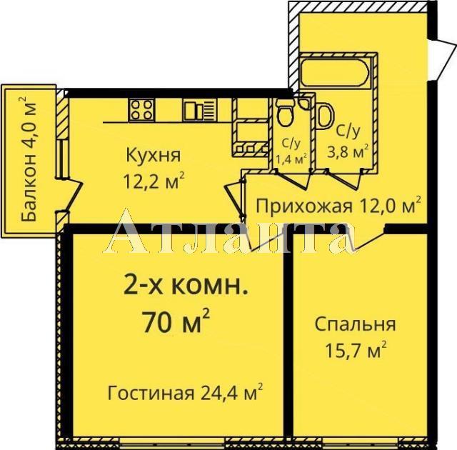 Продается 2-комнатная квартира в новострое на ул. Генуэзская — 88 000 у.е. (фото №3)
