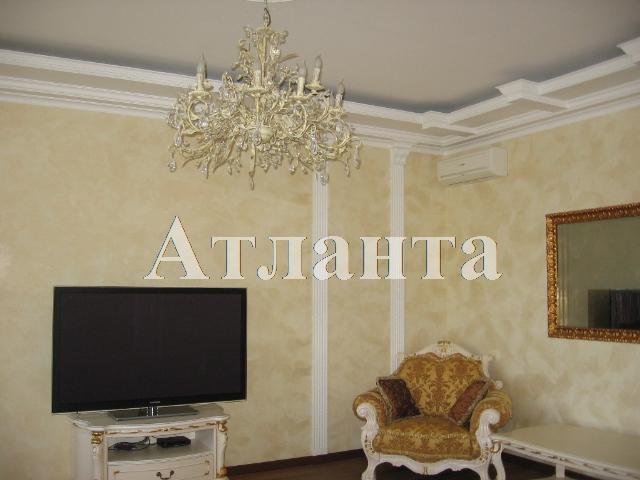 Продается 4-комнатная квартира в новострое на ул. Лидерсовский Бул. — 520 000 у.е. (фото №3)