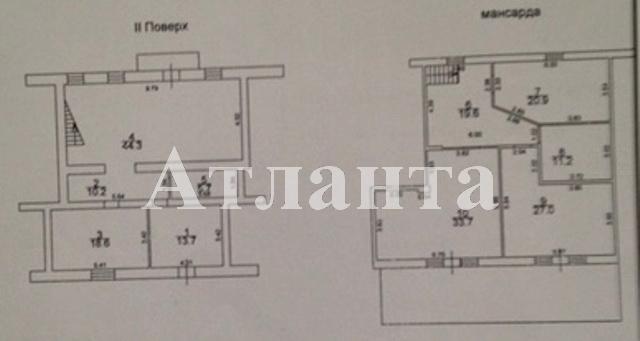 Продается 3-комнатная квартира на ул. Нахимова Пер. — 330 000 у.е. (фото №16)