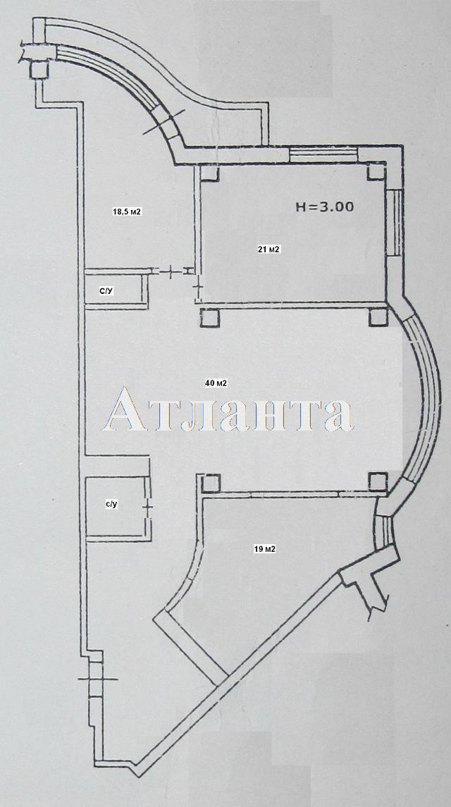 Продается 3-комнатная квартира в новострое на ул. Проспект Шевченко — 270 000 у.е. (фото №19)