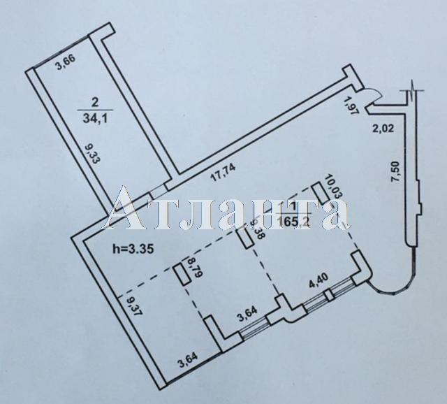Продается 4-комнатная квартира в новострое на ул. Лидерсовский Бул. — 300 000 у.е. (фото №2)