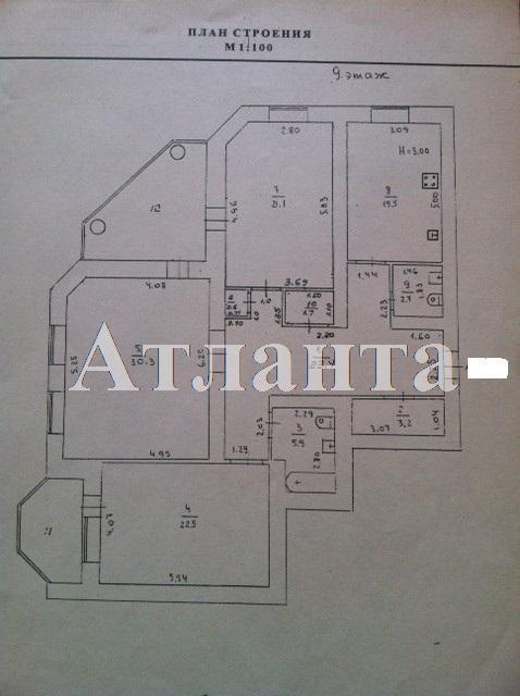Продается 3-комнатная квартира в новострое на ул. Педагогическая — 200 000 у.е. (фото №4)