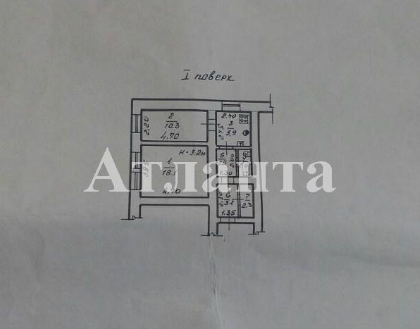Продается 2-комнатная квартира на ул. Новосельского — 55 000 у.е. (фото №12)