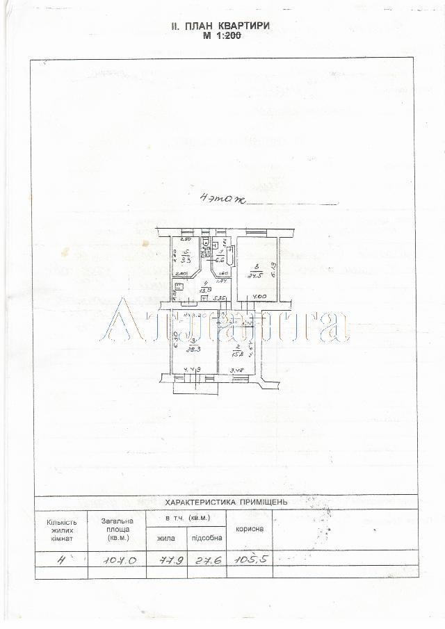 Продается 3-комнатная квартира на ул. Пироговская — 160 000 у.е. (фото №8)