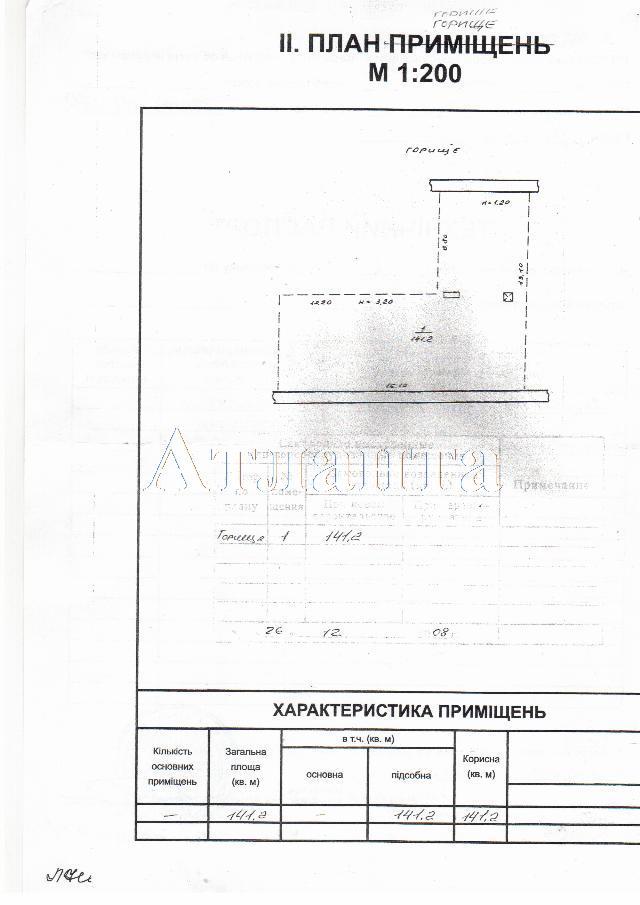 Продается 3-комнатная квартира на ул. Пироговская — 160 000 у.е. (фото №9)