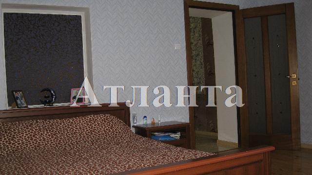 Продается 1-комнатная квартира на ул. Никитина — 44 000 у.е. (фото №2)