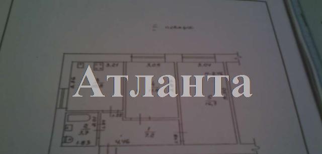 Продается 2-комнатная квартира на ул. Маловского — 32 000 у.е. (фото №5)