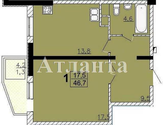 Продается 1-комнатная квартира в новострое на ул. Среднефонтанская — 42 000 у.е. (фото №3)