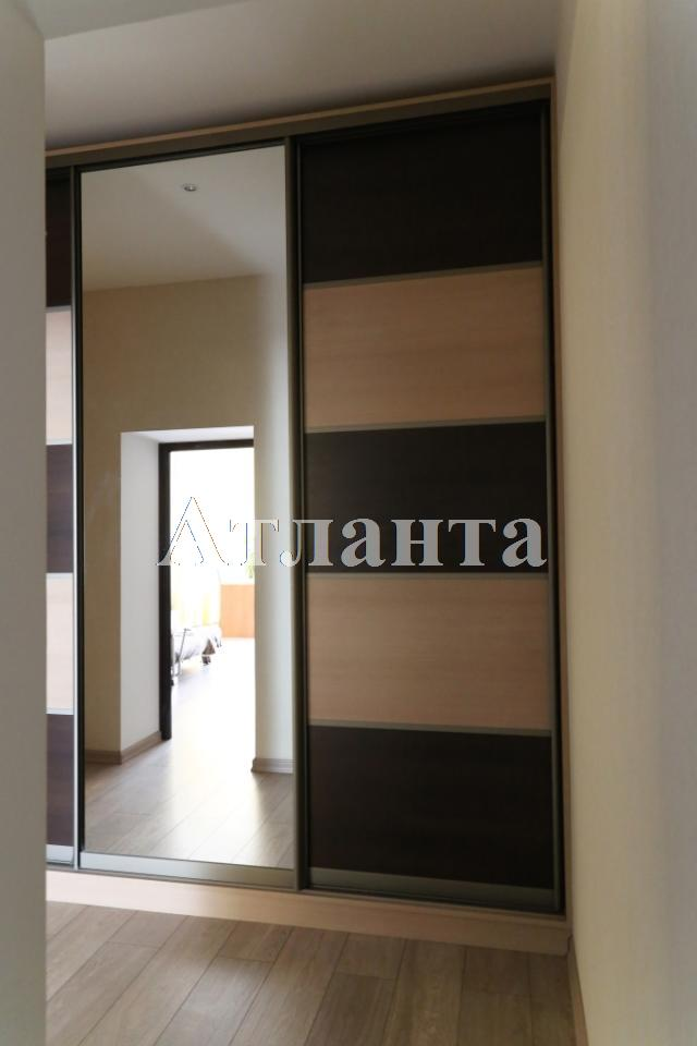 Продается 4-комнатная квартира в новострое на ул. Канатная — 140 000 у.е.