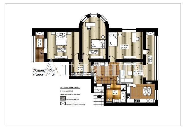 Продается 4-комнатная квартира в новострое на ул. Канатная — 140 000 у.е. (фото №24)