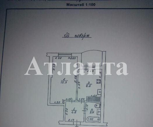 Продается 1-комнатная квартира в новострое на ул. Торговая — 30 000 у.е. (фото №6)