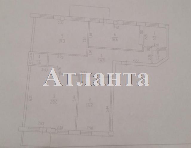 Продается 3-комнатная квартира в новострое на ул. Книжный Пер. — 125 000 у.е. (фото №2)