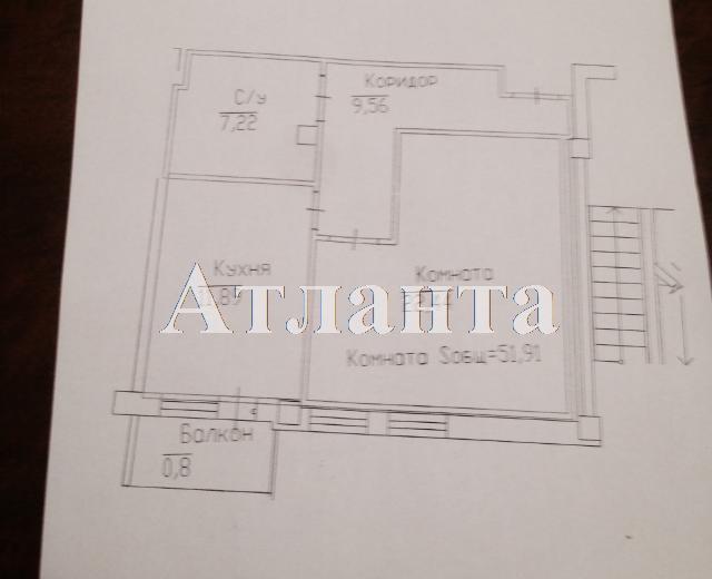 Продается 3-комнатная квартира в новострое на ул. Книжный Пер. — 125 000 у.е. (фото №4)