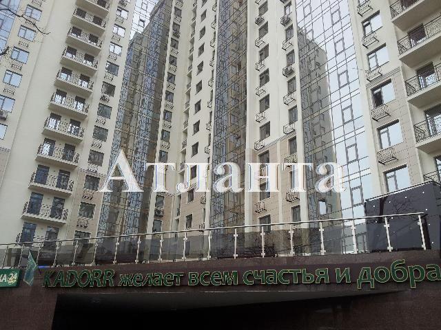 Продается 2-комнатная квартира в новострое на ул. Гагаринское Плато — 90 000 у.е.