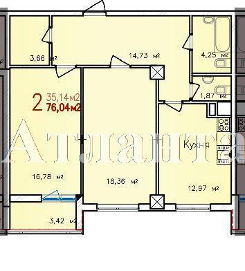 Продается 2-комнатная квартира в новострое на ул. Гагаринское Плато — 108 000 у.е. (фото №3)