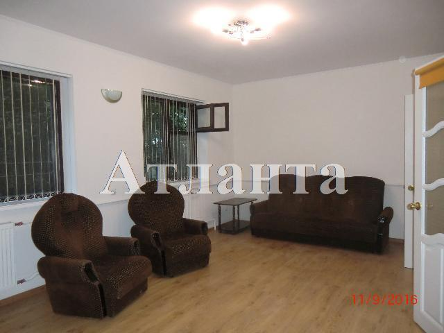 Продается 2-комнатная квартира на ул. Еврейская — 60 000 у.е.