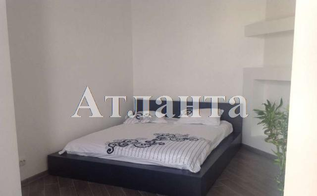 Продается 1-комнатная квартира в новострое на ул. Артиллерийская — 65 000 у.е.