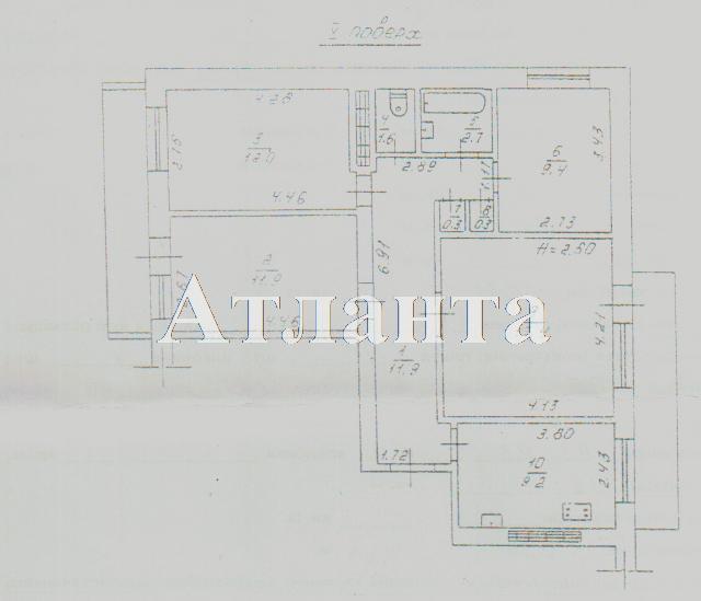 Продается 4-комнатная квартира на ул. Проспект Шевченко — 82 000 у.е. (фото №4)