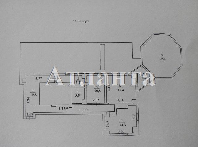 Продается 3-комнатная квартира в новострое на ул. Ониловой Пер. — 145 000 у.е. (фото №2)