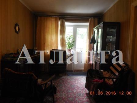 Продается 2-комнатная квартира на ул. Кармена Романа — 40 000 у.е.