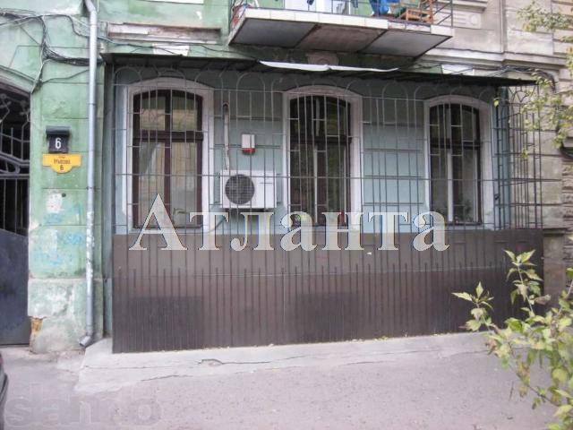 Продается 3-комнатная квартира на ул. Утесова — 75 000 у.е.