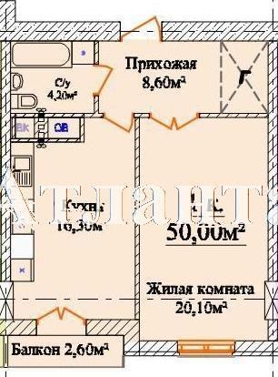 Продается 1-комнатная квартира в новострое на ул. Белинского — 70 000 у.е. (фото №2)