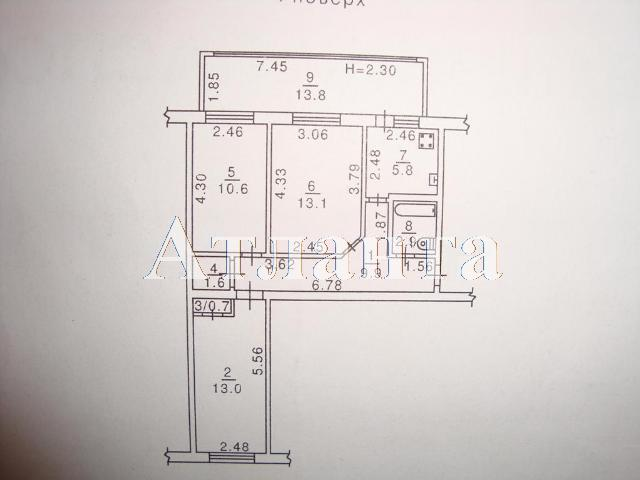 Продается 3-комнатная квартира на ул. Терешковой — 65 000 у.е. (фото №11)