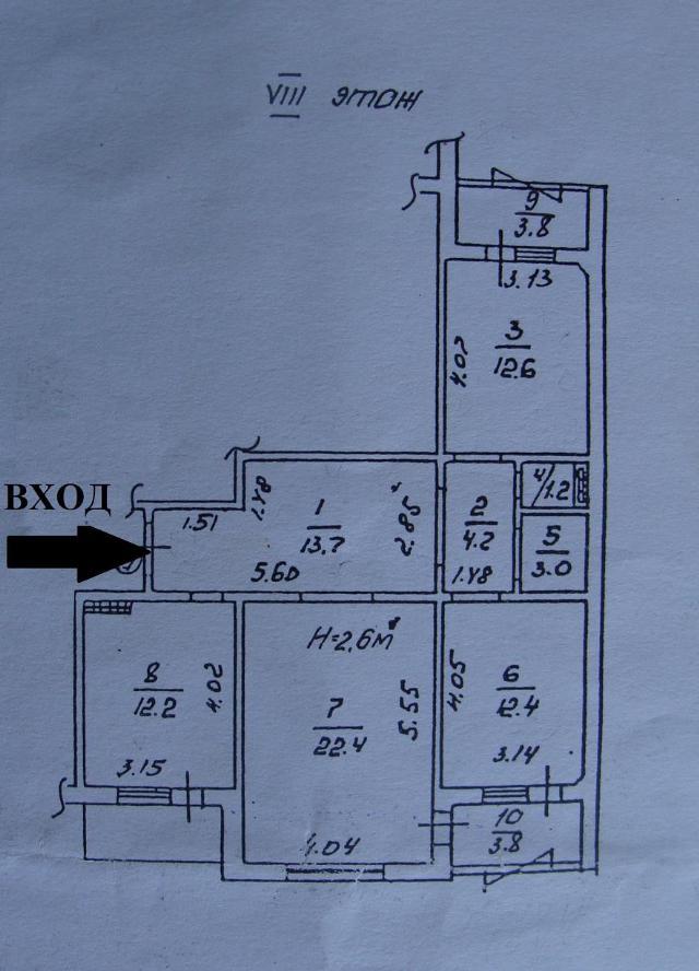 Продается 3-комнатная квартира в новострое на ул. Тополевая — 90 000 у.е. (фото №3)