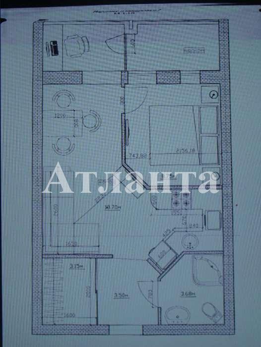 Продается 1-комнатная квартира в новострое на ул. Малиновского Марш. — 38 700 у.е. (фото №4)