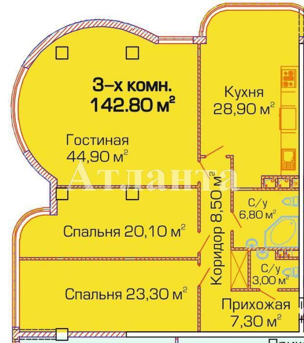 Продается 3-комнатная квартира в новострое на ул. Березовая — 110 000 у.е. (фото №4)