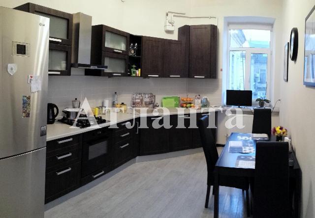 Продается 3-комнатная квартира на ул. Софиевская — 150 000 у.е.