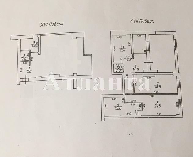 Продается Многоуровневая квартира в новострое на ул. Армейская — 185 000 у.е. (фото №12)