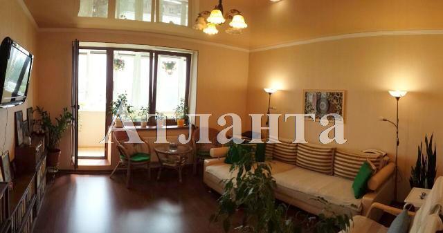 Продается 1-комнатная квартира на ул. Мачтовая — 120 000 у.е.