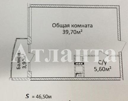 Продается 1-комнатная квартира в новострое на ул. Гагарина Пр. — 40 580 у.е.