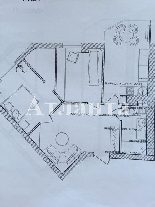 Продается 2-комнатная квартира в новострое на ул. Среднефонтанская — 83 000 у.е. (фото №12)