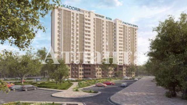 Продается 1-комнатная квартира в новострое на ул. Архитекторская — 35 500 у.е.