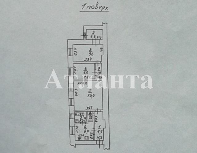 Продается 3-комнатная квартира на ул. Еврейская — 50 000 у.е. (фото №2)