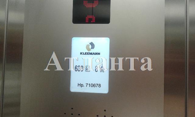 Продается 1-комнатная квартира в новострое на ул. Каретный Пер. — 85 000 у.е. (фото №20)