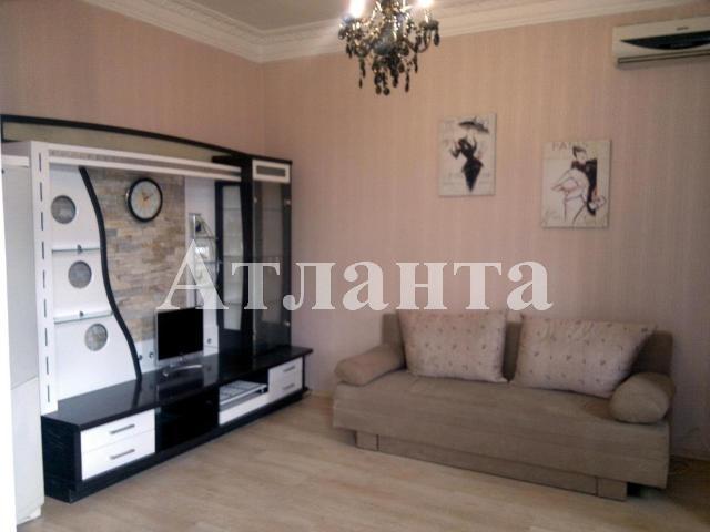 Продается 2-комнатная квартира на ул. Большая Арнаутская — 75 000 у.е.