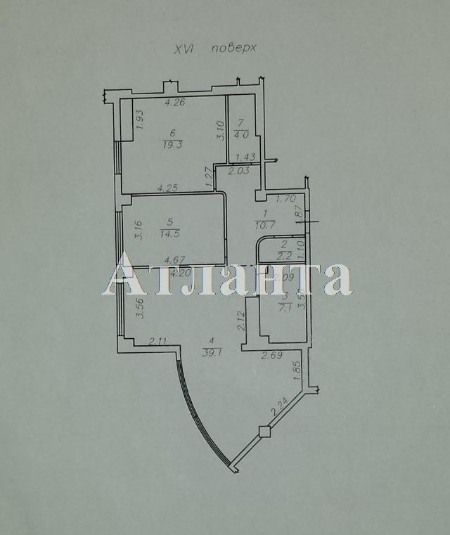 Продается 2-комнатная квартира в новострое на ул. Французский Бул. — 175 000 у.е. (фото №11)