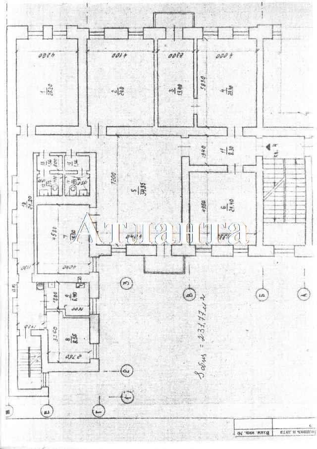 Продается 6-комнатная квартира на ул. Пушкинская — 180 000 у.е. (фото №13)