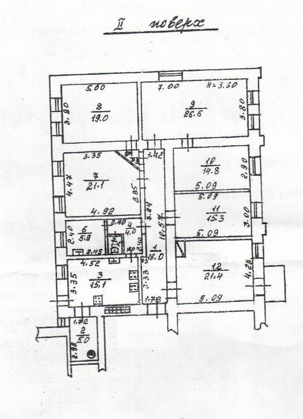 Продается 6-комнатная квартира на ул. Малая Арнаутская — 160 000 у.е. (фото №10)