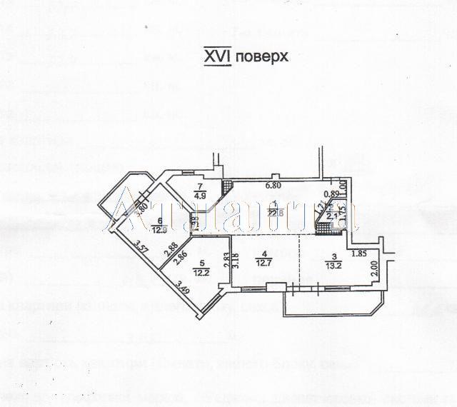 Продается 3-комнатная квартира в новострое на ул. Артиллерийская — 75 000 у.е. (фото №2)