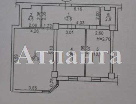 Продается 2-комнатная квартира в новострое на ул. Разумовская — 75 000 у.е. (фото №2)